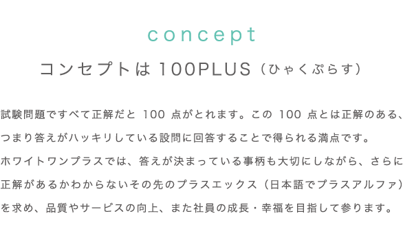 The concept is 100PLUS (Hyakuplus)